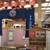 歌舞伎座 夜の部