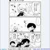 【漫画】信長・ルキフェル・光秀・秀吉【信長の犬】