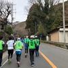 大山登山マラソン    永井監督と片岡コーチに会えた! 2019.3.10