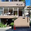 名古屋市東区のフィットネススタジオさまの施工事例