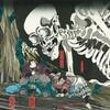The UKIYO-E 2020 ─ 日本三大浮世絵コレクション(後期)@東京都美術館