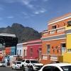 【南アフリカ】ケープタウン旅行記⑥ 4日目 カラフルな家ボカープ地区、V&Aウォーターフロント