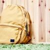 マザーズバッグを卒業する。次に必要な大きさはどのくらい?