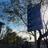 東交民巷(ドンジアオミンシアン)