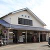 超高層ビル探訪~NTT西日本広島仁保ビル