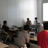 アカデメイア ソフトウェア勉強会 #1 を実施しました