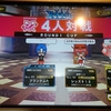 【G3】 ラウワンカップ in R1茨木 (7/16)