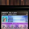 【S4 最高2025】受け気味ゲンガースタン