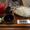 蕎麦放浪記 新そばシーズン1∴ 盛朗庵 (北海道沼田町産の新そば)