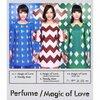 Perfume「Magic of Love」ウェブインタビューまとめ