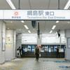 綱島駅の周辺開発で、坪単価が約40%も上昇