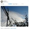【地震雲】11月16日~17日にかけて日本各地で『地震雲』の投稿が相次ぐ!『トカラの法則』では日本のどこかで震度6以上の地震が発生!?南海トラフ地震などの巨大地震に要注意!