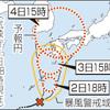 【注意】台風12号が奄美に接近!九州・西日本に3日夜頃上陸!暴風雨に警戒