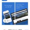 Microsoft Edge iOS 日本語版がデビューしました