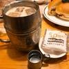 コメダ珈琲にてたっぷりミルクコーヒーとエッグバンズでほっこり。