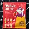 【263】ORGANIC COFFEE カフェインレス