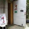 上海でオススメのお土産〜雑貨編〜【買い物】