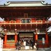 「神田神社(神田明神)」 結婚式と神馬、あかりちゃん💛 御朱印が変わりましたよ🎵