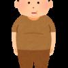 筋トレ日 & ダイエット生活4週間目突入。【継続】【体重増加】【めげない】2019.7.2