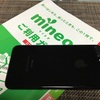 mineoで国内版SIMフリーiPhone 7 Plusを使用する(^O^)/