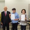 第1回 県民活動推進員会議を開催