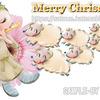 クリスマスと迷路SP