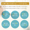 エプソムソルトを入浴剤にすると美肌・ダイエット・アトピー肌改善に効果的でおすすめです