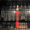 赤い京都タワー
