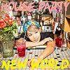 Heartbeat(ハービー) 今度の新曲は明るくハッピーなダブルシングル!!『HOUSE PARTY / NEW WORLD』