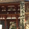 室生寺参拝