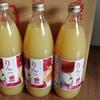 【株主優待】イーサポートリンクから、りんごジュースが届く。
