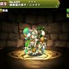 【パズドラ】緑魔猫の弟子ニャインの入手方法や入手場所、スキル上げや使い道情報!