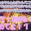 にじさんじ おすすめ切り抜き動画 2021年03月29日