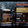 【MHXX】SP狩技への切り替え方法まとめ/通常の狩技をSP狩技へ変更【モンハンダブルクロス攻略】