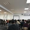 小泉武夫先生の講演会 in 相馬