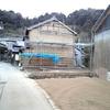 鯛の里の壁修復工事が始まる