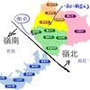 福井県というところ3    今日は歴史を語ります