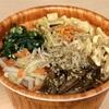 中区伊勢佐木町 伊勢佐木モールの「韓国家庭料理弁当 癒」でビビンバ