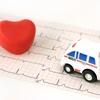 AEDの使い方 いざという時の為に、救命講習を受講した私がちょっと書きます