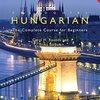 【ハンガリー語】入門レベルの自習テキストを探してみた