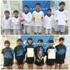 第24回ルーセント杯全国選抜小学生ソフトテニス大会結果~団体戦~