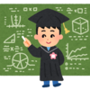 速報!2020年都立中高一貫校の特別枠合格者数発表!白鷗 小石川 特別枠で合格って何?