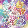 感想《スター☆トゥインクルプリキュア 第21話「虹色のスペクトル☆キュアコスモの力!」》濃厚過ぎる戦闘シーン!そして、ブルーキャットの本名が判明!
