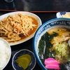 五戸飯〜とん吉と尾形〜