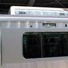 大阪から『高輪ゲートウェイ駅』について考える
