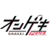 オンゲキPLUSが本日稼働!!