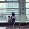 子連れ釜山① 西面ぶらぶら