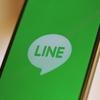 LINE社が今後取るべきサービス形態とは?