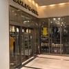 ゴールドジム大阪中之島店をビジター利用してきた感想。【レビュー・口コミ】