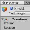 【Unity】ボタンを押した時にゲームオブジェクトをアクティブにする